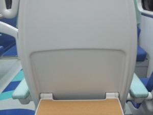 A Gold Class seat on the Dubai Metro. April 5, 2015